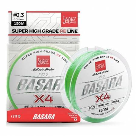 Плетеный шнур LJ Basara Light Green, 0.15, 125м