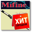 Mifine Imperial