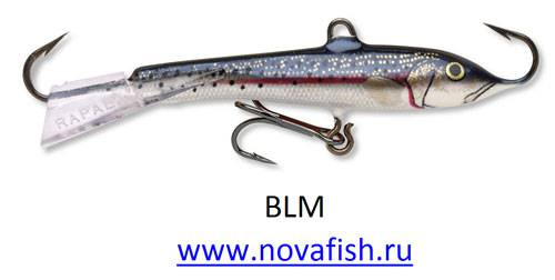 Балансир Rapala, W05-BLM, Bleeding Minnow