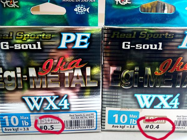 Подделка YGK G-SOUL EGI METAL