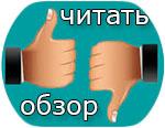 обзор перчаток kosadaka без пальцев
