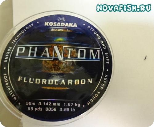 флюрокарбон косадака фантом